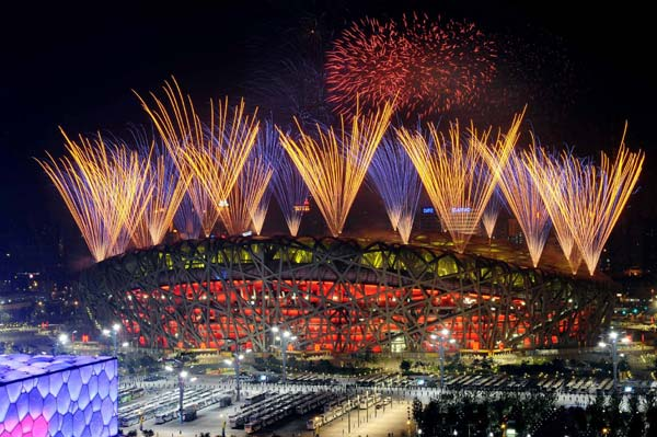 MUST SEE: You Won't Believe What The 2008 Beijing Olympic Venues ...